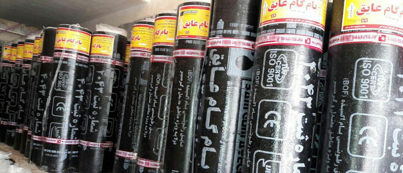 Permalink to:اجرای پروژه های ایزوگام و قیر گونی در سراسر تهران—09196434129
