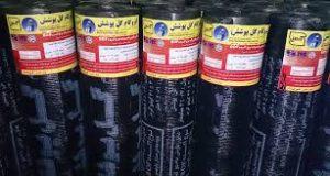 قیمت ایزوگام گل پوشش دلیجان