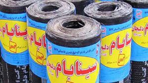 قیمت ایزوگام سینا بام دلیجان با نصب در تهران